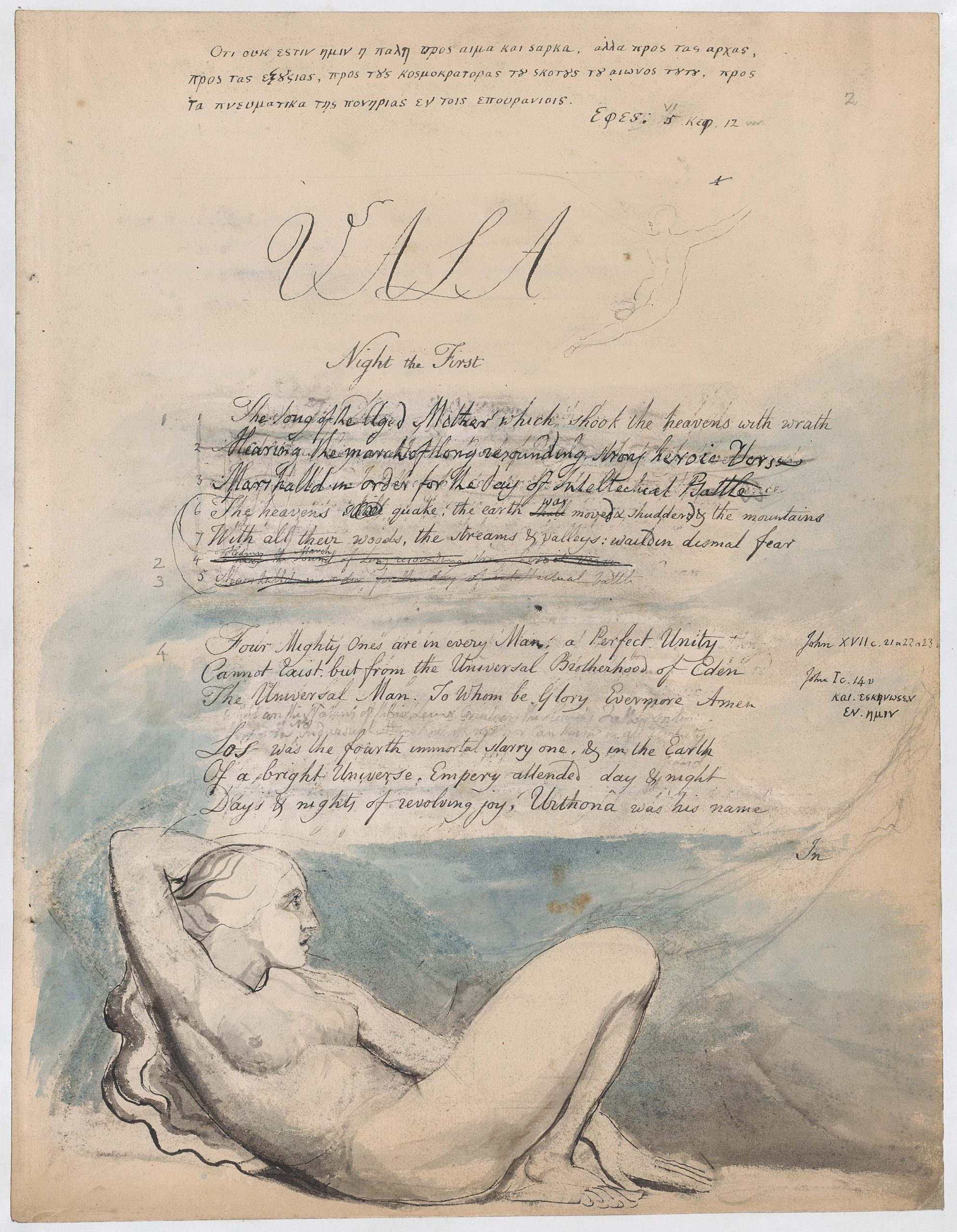 Manuscript page of Vala Four Zoas by William Blake.